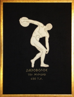 DISCUS THROWER OF MYRON