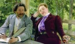 Double Portrait of Natalia Nordmann and Ilya Repin