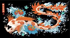 KURO Murals