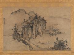 Landscape with Rocky Precipice