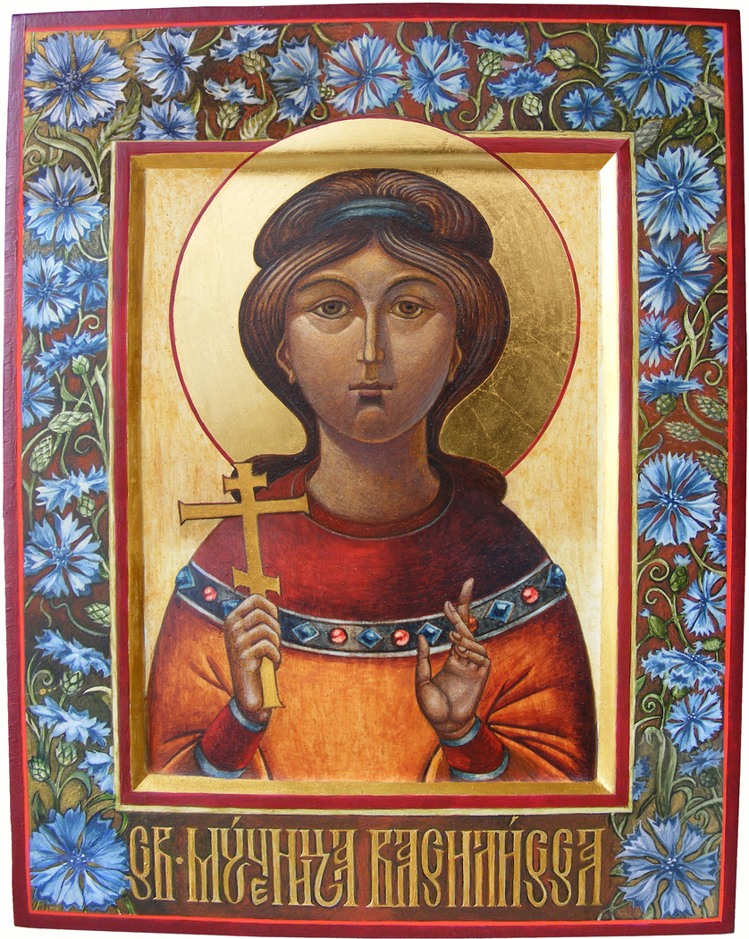 The image of the holy martyr Vasilisa of Nicomedia