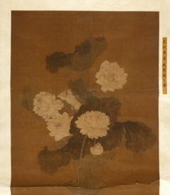 Flower Vase with Pink Lotus