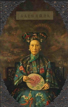 H. I. M., the Empress Dowager of China, Cixi