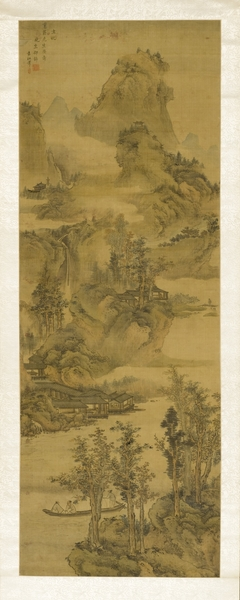 Landscape for Old Man Yu on His Birthday
