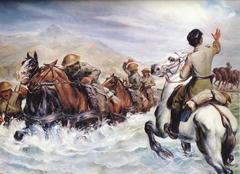 Πυροβολικό Στο Ποτάμι - Artillery Fording the River