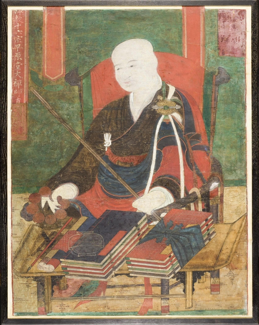 Portrait of Priest Pyeongwondang