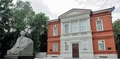 Radishchev Art Museum