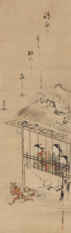 Shimabara Courtesans Exorcizing Demons