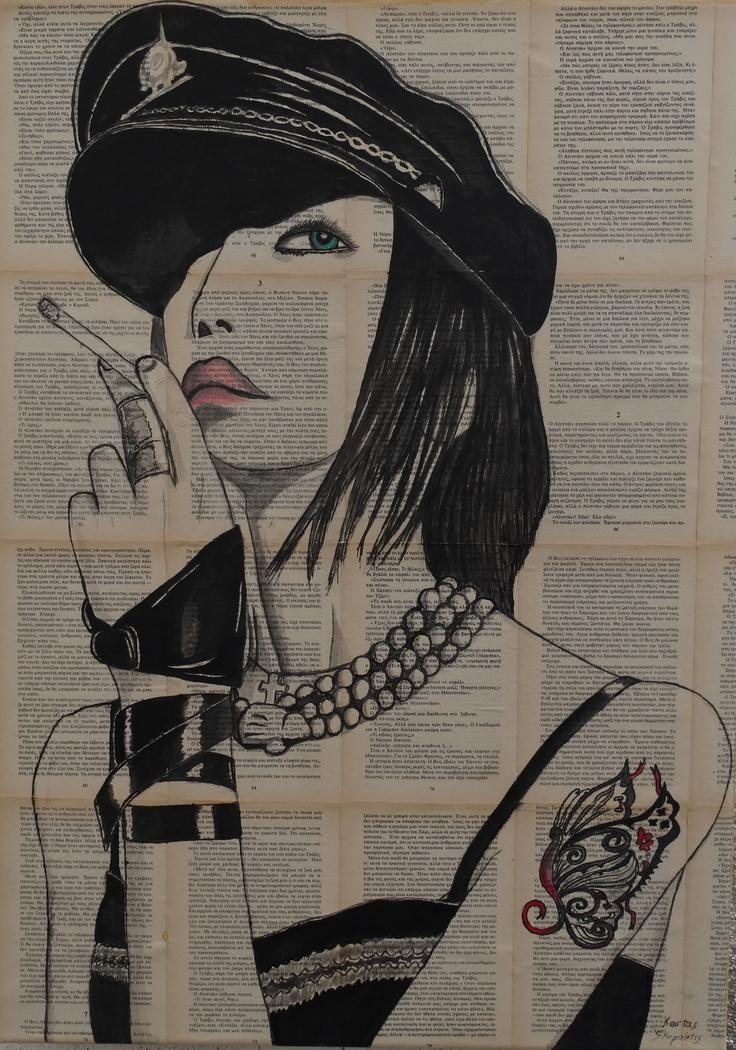 Smoking lady ΙΙ