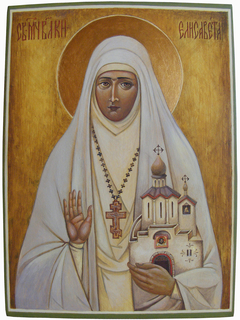The image of the holy martyr Grand Duchess Elizabeth