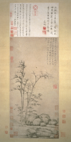 Twin Trees by the South Bank (Annan shuangshu)