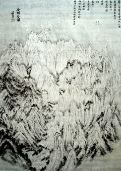 Geumgang jeondo