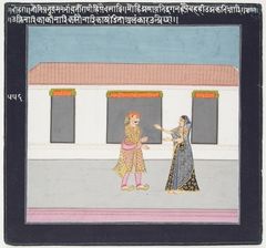 Hero and Heroine Subject: Lady Greeting Lover in Courtyard