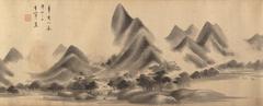 Landscape in the Style of Mi Fu