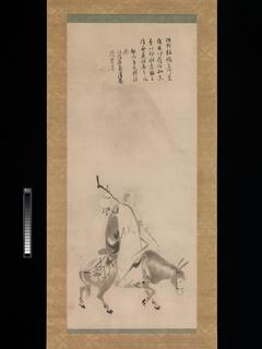 Zheng Huangniu and Yushanzhu