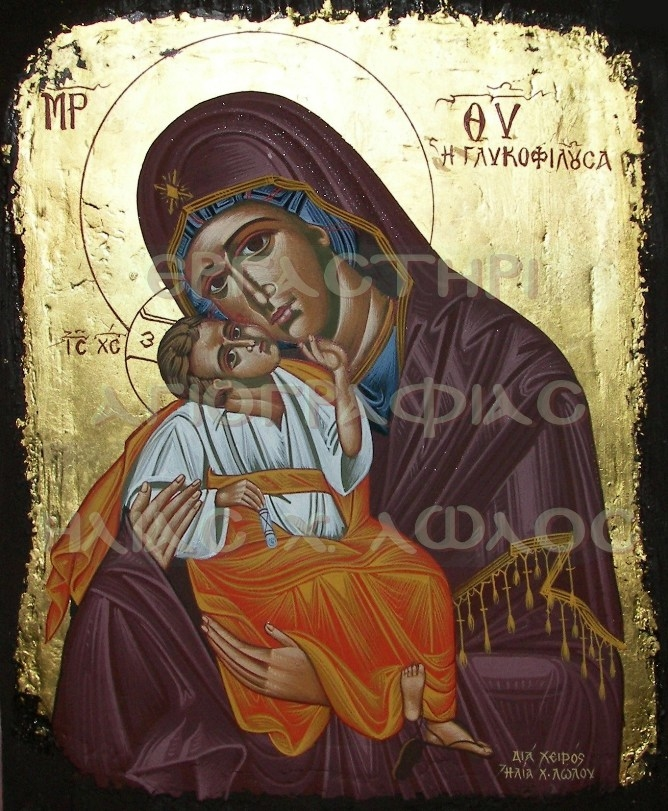 Παναγία, Holy Virgin Mary
