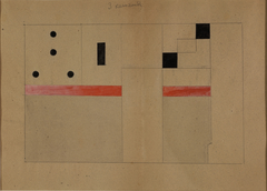 Study for interior Suprematist decoratio