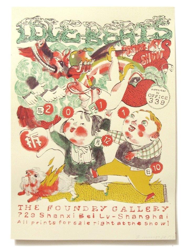 IdleBeats Poster Art Show