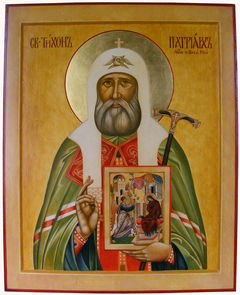 Image of the Holy Patriarch Tikhon