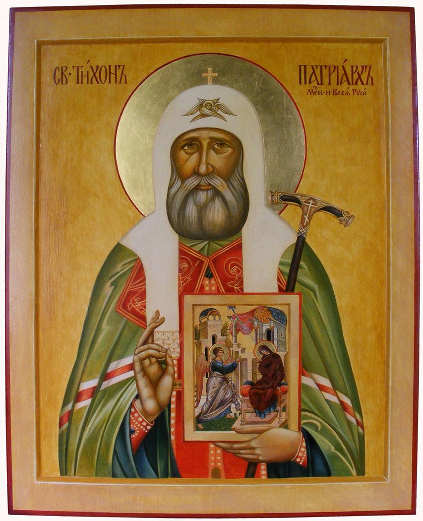 Image of the Holy Patriarch Tikhon