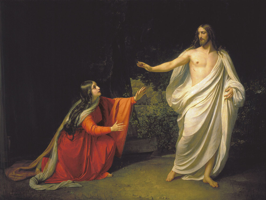 Appearance of Jesus Christ to Maria Magdalena