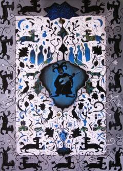 The Persian Carpet, ESCAPE