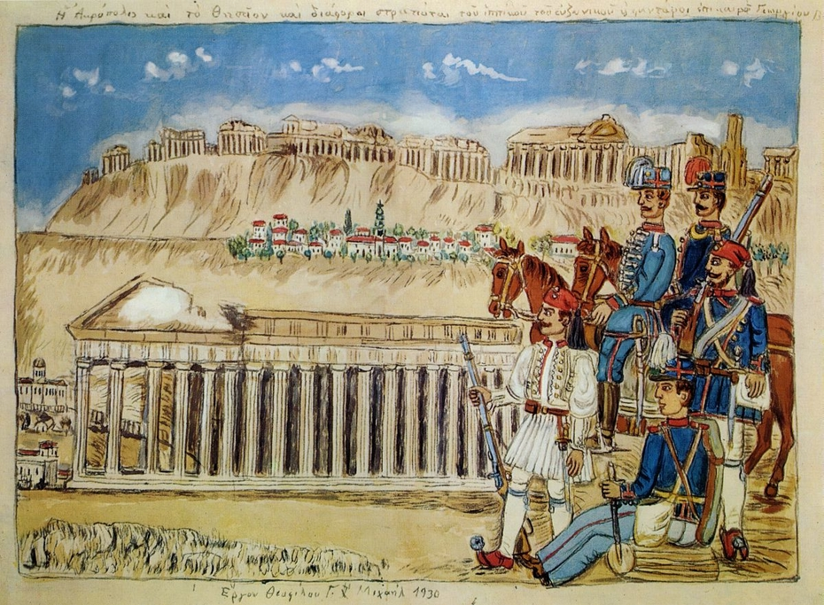 Ελληνες Στρατιωτες - Greek Soldiers
