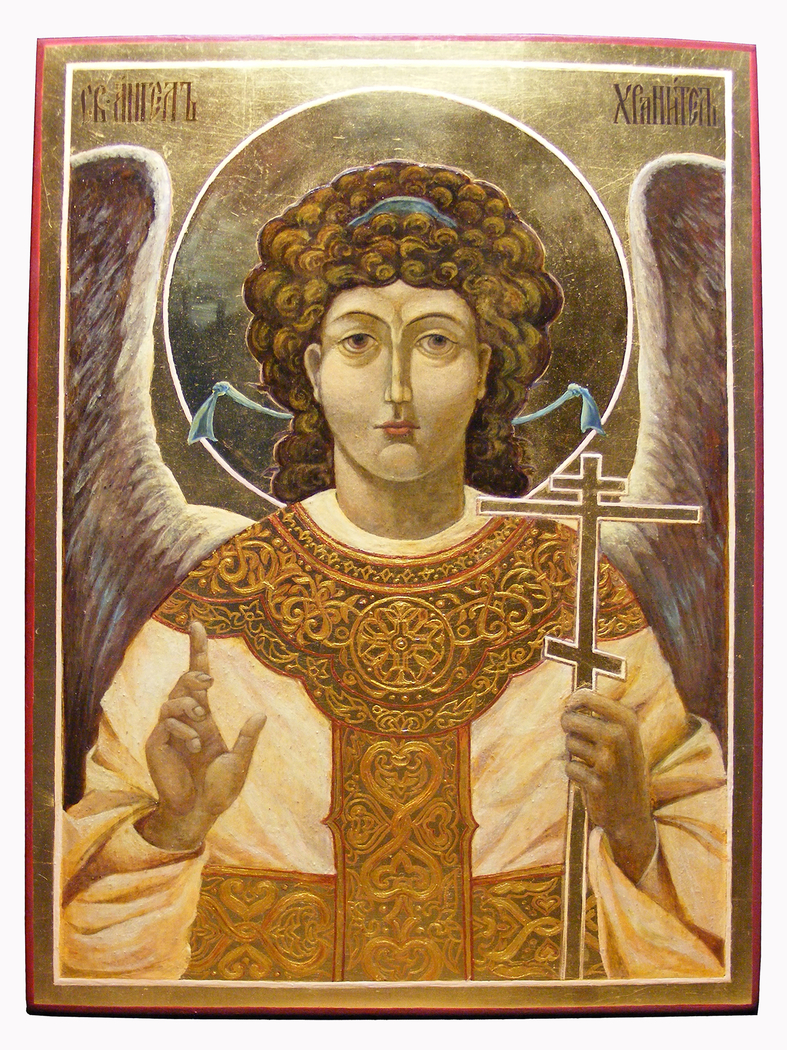 Image of the holy guardian angel