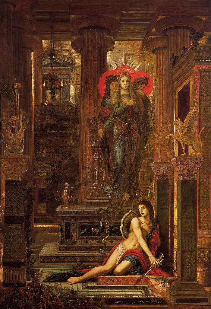 Orestes and the Erinyes
