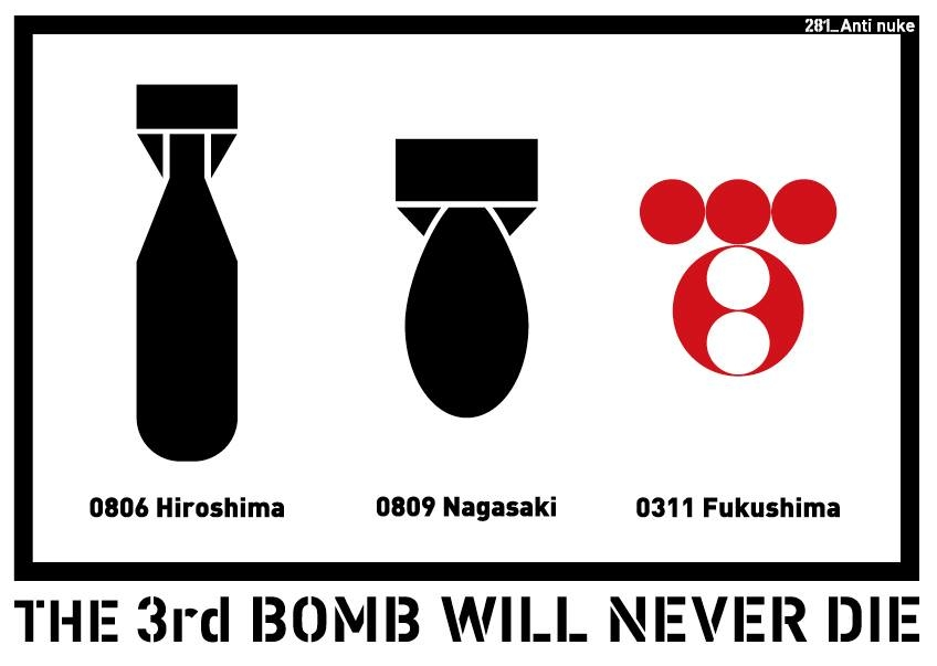 The 3rd bomb will never die