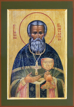 The image of the holy righteous John of Kronstadt