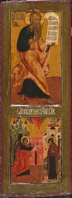 The Prophet Nahum-The Annunciation