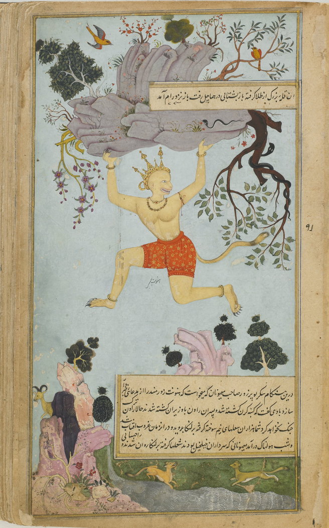 Hanuman returns the mountain with the four healing plants to the Himalayas