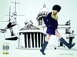 Saint Petersburg (illustration for fashion photo shoot)