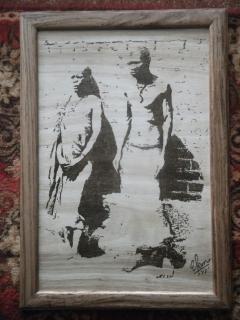 Nehanda & Kaguvi