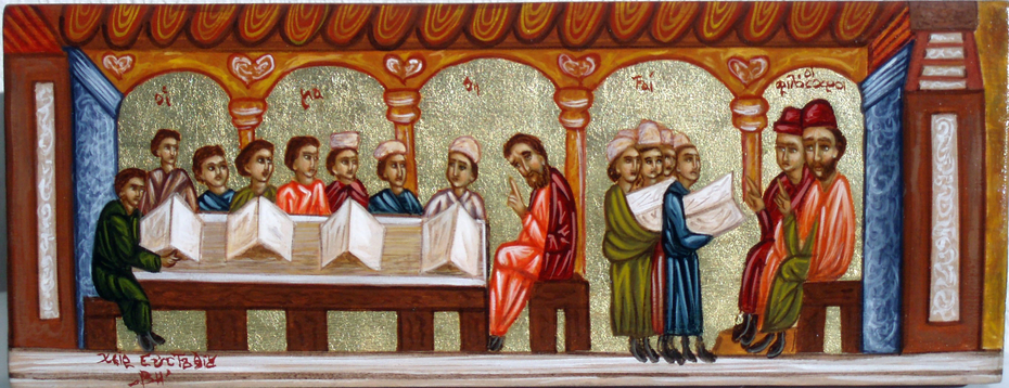 Philosophers and pupils (Copy from Byzantine miniature)