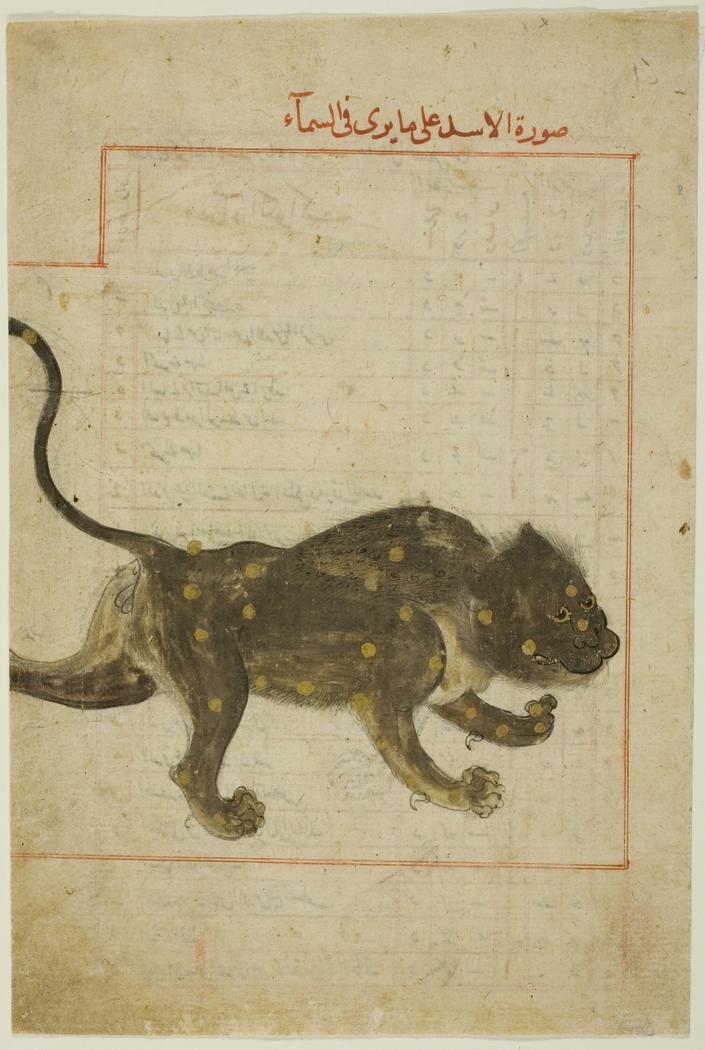 The Constellation Leo, folio probably from the Kitab suwar al-kawakib al-thabita (Book of the Images of the Fixed Stars)