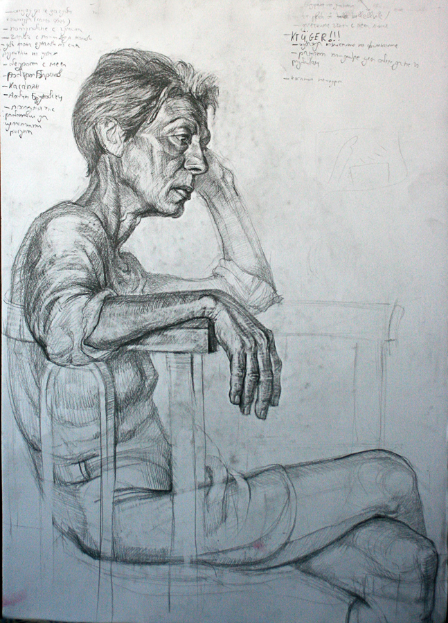Drawing of an old woman
